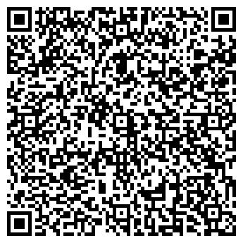 QR-код с контактной информацией организации ЮСТАС-СЕРВИС, АОЗТ