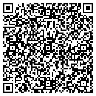 QR-код с контактной информацией организации HOTEX