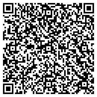 QR-код с контактной информацией организации COM-LIFE