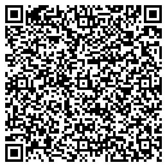 QR-код с контактной информацией организации ООО «Санитас»