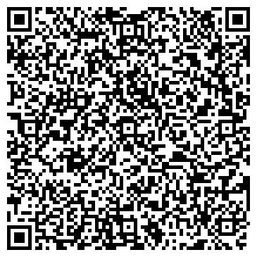 QR-код с контактной информацией организации КУЛЬТУРНО-ДОСУГОВЫЙ ЦЕНТР ИМ. В. ВЫСОЦКОГО