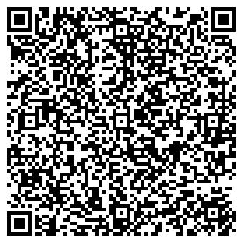 QR-код с контактной информацией организации СИБИРЬ-ТЕЛЕКОМ, ООО