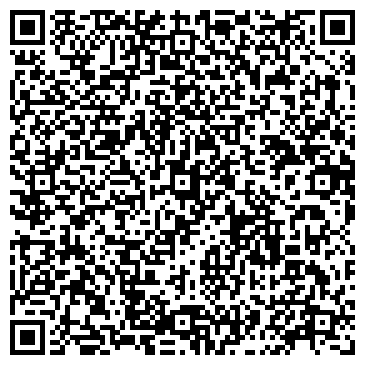 QR-код с контактной информацией организации ВАЛЕК ОЗДОРОВИТЕЛЬНО-ПРОФИЛАКТИЧЕСКИЙ КОМПЛЕКС АОНК