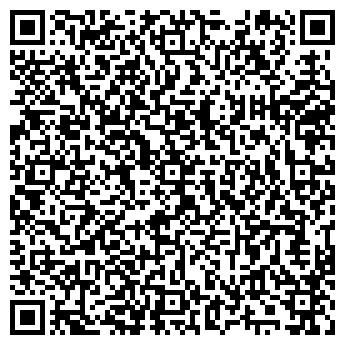 QR-код с контактной информацией организации № 26 АВИАРЕМОНТНЫЙ ЗАВОД ГП