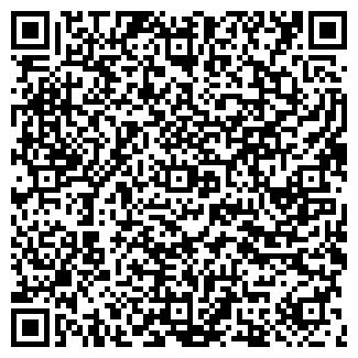 QR-код с контактной информацией организации СВЯЗЬСТРОЙМОНТАЖ ОДО