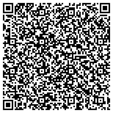 """QR-код с контактной информацией организации ГБУЗ НСО """"Обская центральная городская больница"""""""
