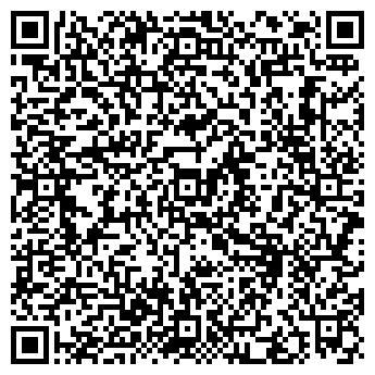 QR-код с контактной информацией организации УЛАН СЭСЭГ СЕЛЬСКОХОЗЯЙСТВЕННАЯ АРТЕЛЬ
