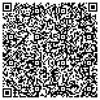 QR-код с контактной информацией организации ГОСУДАРСТВЕННЫЙ ОБЛАСТНОЙ МУЗЕЙНЫЙ КОМПЛЕКС ВОИНСКИЙ СЛАВЫ ОМИЧЕЙ