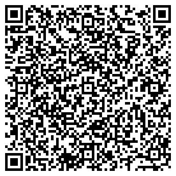 QR-код с контактной информацией организации МОДНЫЙ ДОМ АРТ-СТУДИЯ