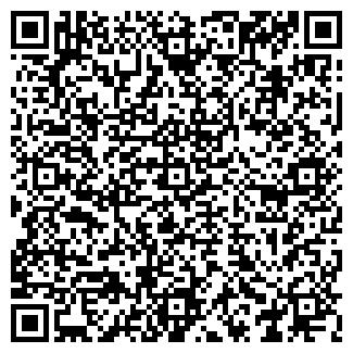 QR-код с контактной информацией организации АРЛЕКИН