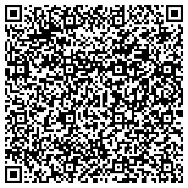QR-код с контактной информацией организации ОБЛАСТНОЙ ТЕАТР ЮНОГО ЗРИТЕЛЯ ИМ. 20-ЛЕТИЯ ЛЕНИНСКОГО КОМСОМОЛА
