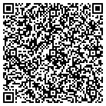 QR-код с контактной информацией организации СЕЛЬМАШСЕРВИС ООО