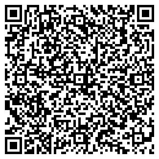 QR-код с контактной информацией организации ЗАО СЕМЕНА ТРАВ