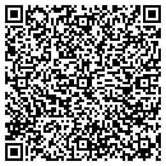 QR-код с контактной информацией организации СЕРВИС ООО
