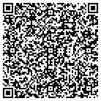QR-код с контактной информацией организации № 9 ДЕТСКАЯ БИБЛИОТЕКА
