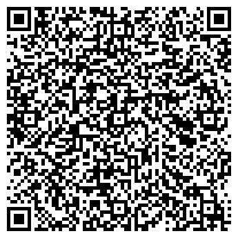 QR-код с контактной информацией организации № 20 ДЕТСКАЯ БИБЛИОТЕКА