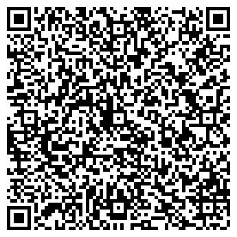 QR-код с контактной информацией организации СЛАВИЯ ПКФ ЧУП