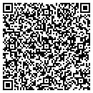 QR-код с контактной информацией организации ЧП ТРОФИМОВА