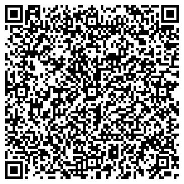 QR-код с контактной информацией организации ЭКСКЛЮЗИВ ХУДОЖЕСТВЕНЫЙ САЛОН
