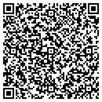 QR-код с контактной информацией организации Арт-галерея