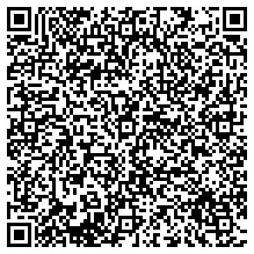 QR-код с контактной информацией организации НА ДВОРЦОВОЙ ТОО ТОРГОВЫЙ САЛОН