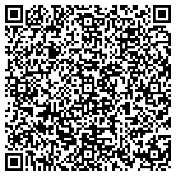 QR-код с контактной информацией организации СКАЗ ООО РЕКЛАМНАЯ СТУДИЯ