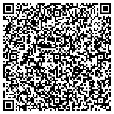 QR-код с контактной информацией организации ХУДОЖЕСТВЕННЫЙ КОМБИНАТ ПРИ СОЮЗЕ ХУДОЖНИКОВ, АОЗТ