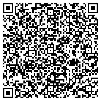 QR-код с контактной информацией организации ХУДОЖЕСТВЕННЫЙ САЛОН, ООО