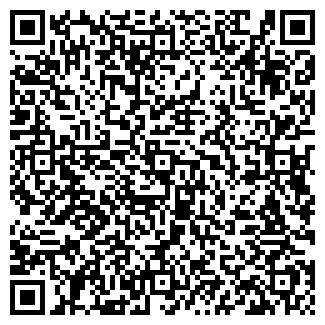 QR-код с контактной информацией организации КЛАРК-ДИЗАЙН