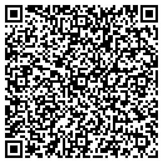QR-код с контактной информацией организации МАКСИМА-ОМСК РА