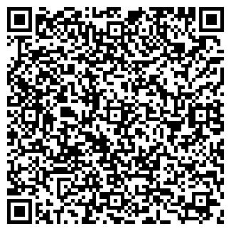 QR-код с контактной информацией организации СТА-ИМИДЖ