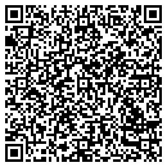QR-код с контактной информацией организации РУФАСТ