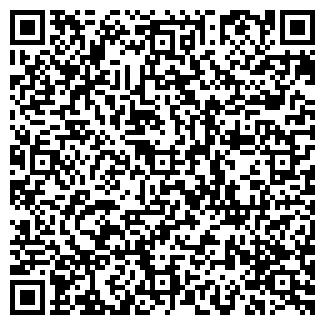 QR-код с контактной информацией организации ТРИТОН ПЛЮС ФИРМА
