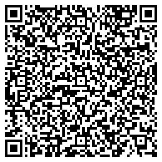QR-код с контактной информацией организации ЭЛЬГА РПФ