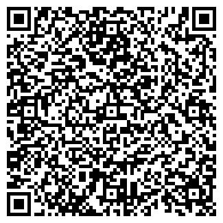 QR-код с контактной информацией организации БОУЛИНГ ЦЕНТР