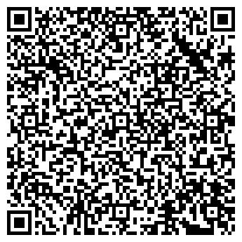 QR-код с контактной информацией организации КАНН ООО ПРОМЫШЛЕННАЯ КОМПАНИЯ