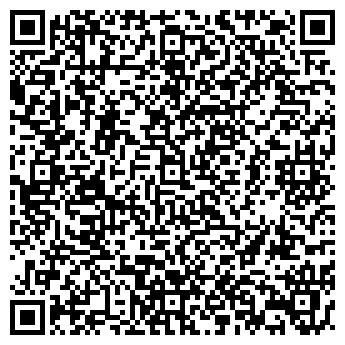 QR-код с контактной информацией организации СОЛИД-ПЕЙДЖИНГ ОДО