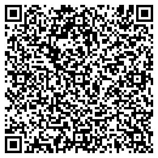 QR-код с контактной информацией организации КРИСТАЛЛ КДЦ