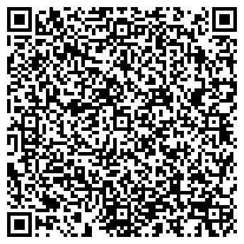 QR-код с контактной информацией организации ПРОКУРАТУРА Г. ОМСКА