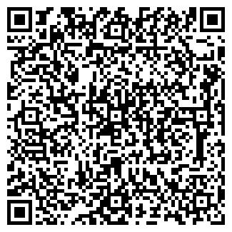 QR-код с контактной информацией организации ПРОКУРАТУРА КИРОВСКОГО, АО