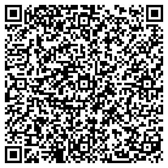 QR-код с контактной информацией организации ПРОКУРАТУРА ЛЕНИНСКОГО, АО