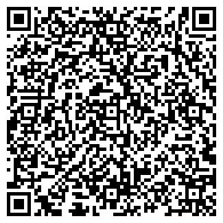 QR-код с контактной информацией организации СУД КИРОВСКОГО, АО