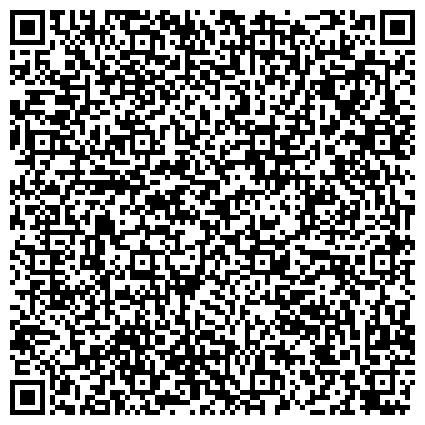 QR-код с контактной информацией организации СУДЕБНЫЕ УЧАСТКИ ЦАО Г. ОМСКА 93-97 МИРОВЫЕ СУДЬИ