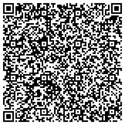 QR-код с контактной информацией организации ИСПРАВИТЕЛЬНАЯ КОЛОНИЯ № 6