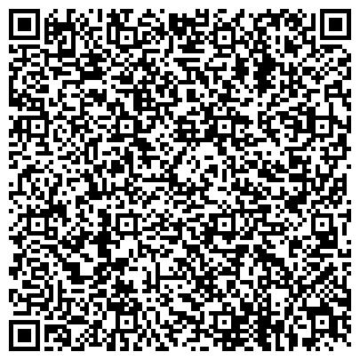 QR-код с контактной информацией организации Департамент транспорта
