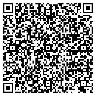 QR-код с контактной информацией организации МОДЕЛИСТ
