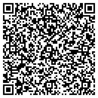 QR-код с контактной информацией организации ШП ТОПТЫЖКА