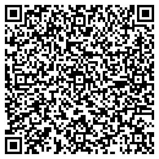 QR-код с контактной информацией организации GLOBAL TOUR