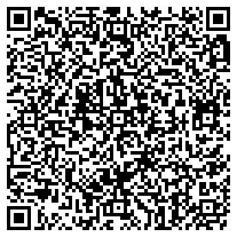 QR-код с контактной информацией организации СПЕЦНАЛАДКА ОДО