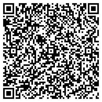 QR-код с контактной информацией организации ООДПО ИПКРО